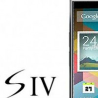 Samsung Galaxy S4: rumors e anticipazioni
