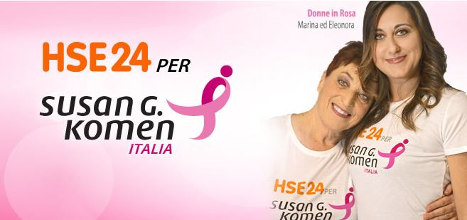 HSE24 sostiene Race for the Cure con lo shopping solidale